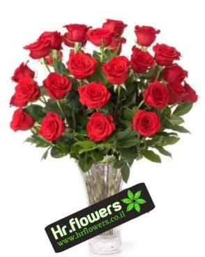זר ורדים גדול אדום רומנטי