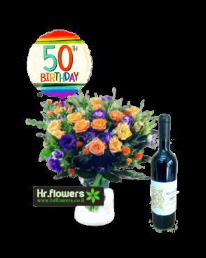 דיל 50 עם יין + בלון