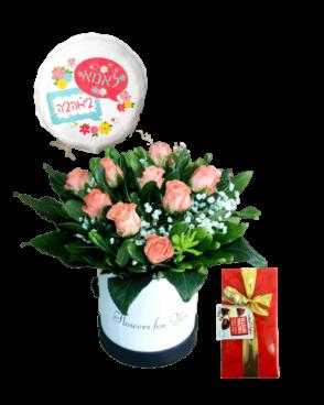 דיל קופסא ורדים לאמא באהבה