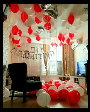 חדר יום הולדת אדום לבן יום הולדת שמח