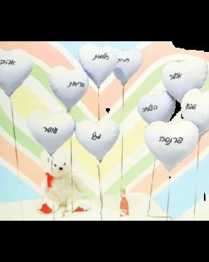 זר 10 בלונים לבבות ברכות