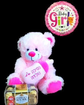 דיל הולדת הבת עם דובי